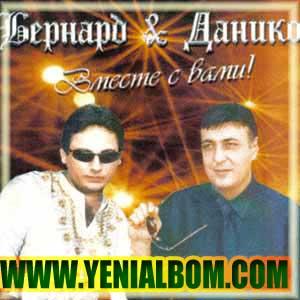http://magazin-online.at.ua/OBLOSKI_Azeri_m/Bernard_I_Daniko-Vmeste_S_Vami.jpg