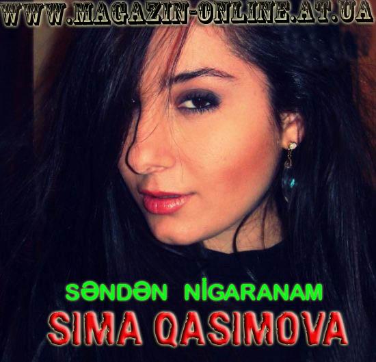 http://magazin-online.at.ua/OBLOSKI_Azeri_m/SIMA_QASIMOVA-SENDEN_NIGARANAM-2010-.jpg
