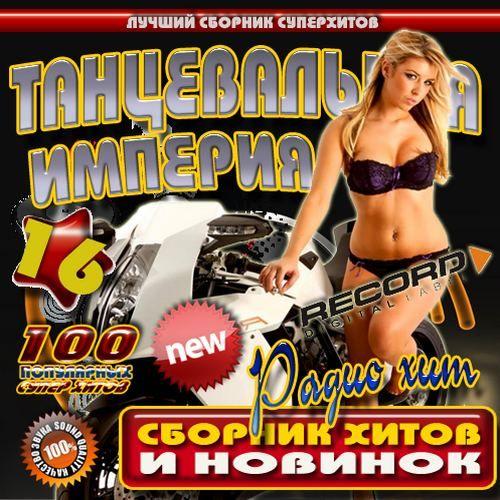 pornografiya-retro-fm-moskva